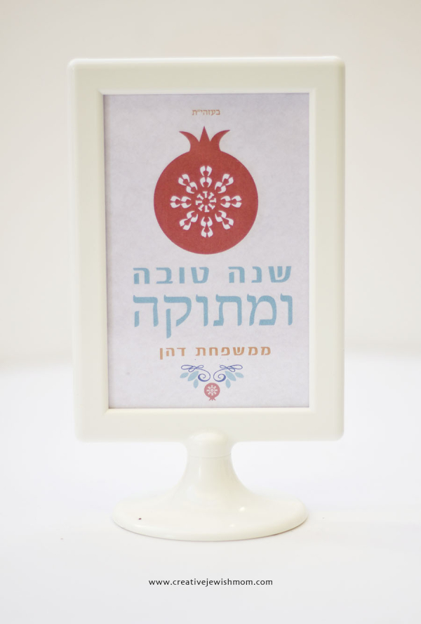 Printer Table Ikea Sweet Table And Table Reserved Signs - Creative Jewish Mom