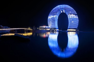 Sheraton_Huzhou_Hot_Spring_Resort