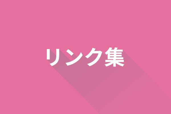 link-ec