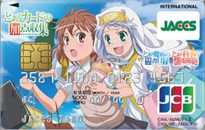 ita_creditcard_6