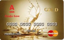 Альфа банк 2 кредитные карты