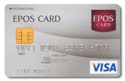epos card