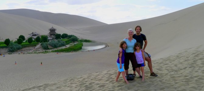 A Giant Tourist Sandbox and The Buddhist Louvre  Asia – China – Day 12