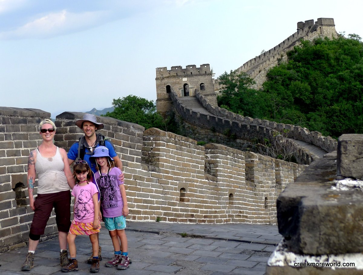 A Great Day on the Great Wall: Day 19 - China - Asia
