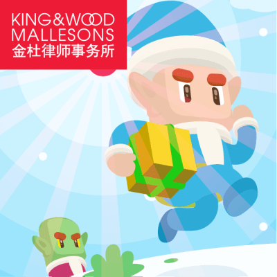 King & Wood Mallesons - Krazy Winter Maze