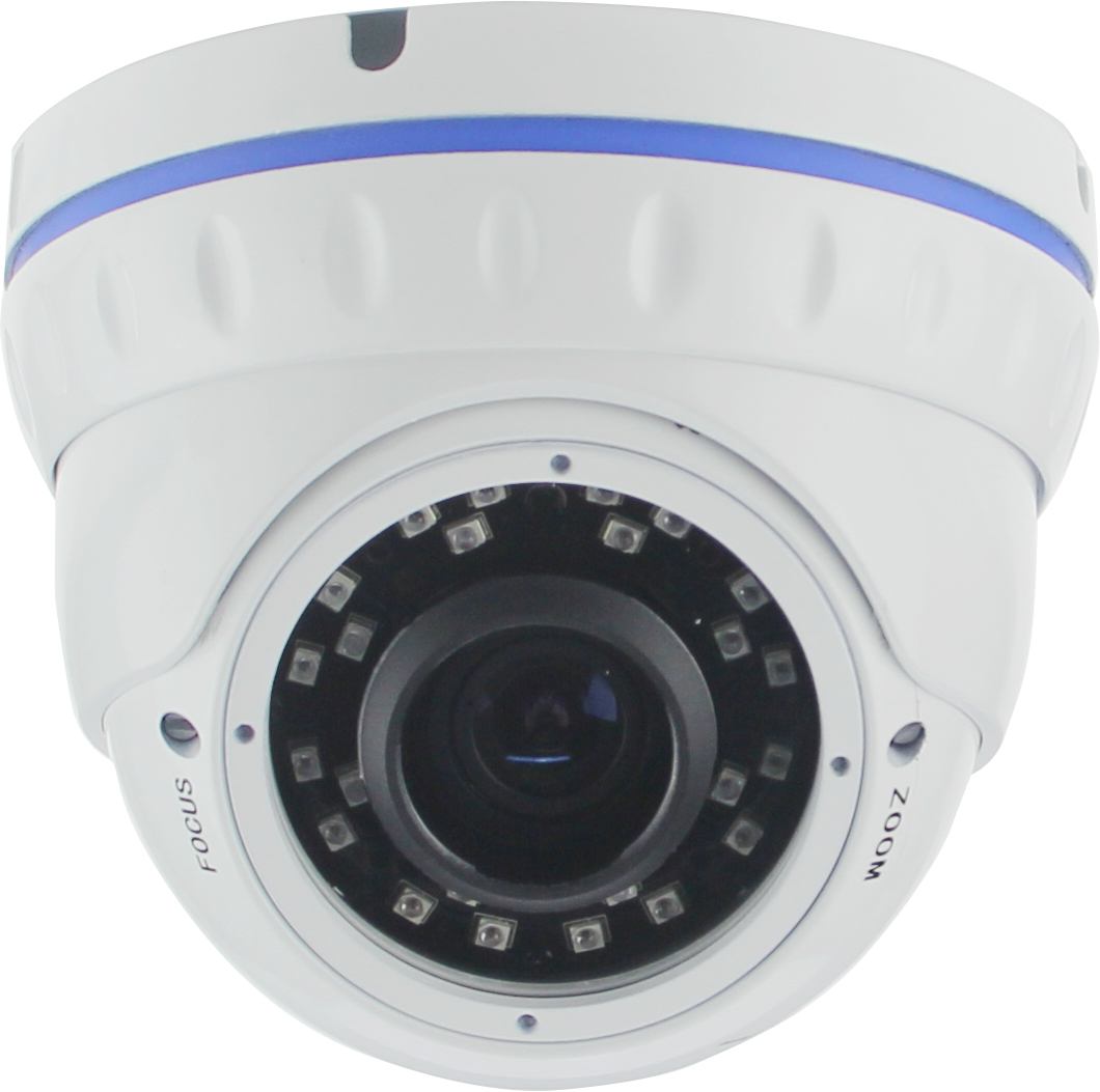12mm Multiplex 1080p White Varifocal Cctv Camera With Night Vision Cricklewood