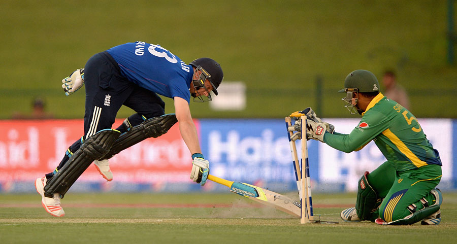 Pakistan vs England 2nd ODI Live Streaming