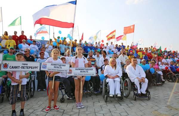 ВКрыму стартовали всероссийские состязания людей сограниченными возможностями