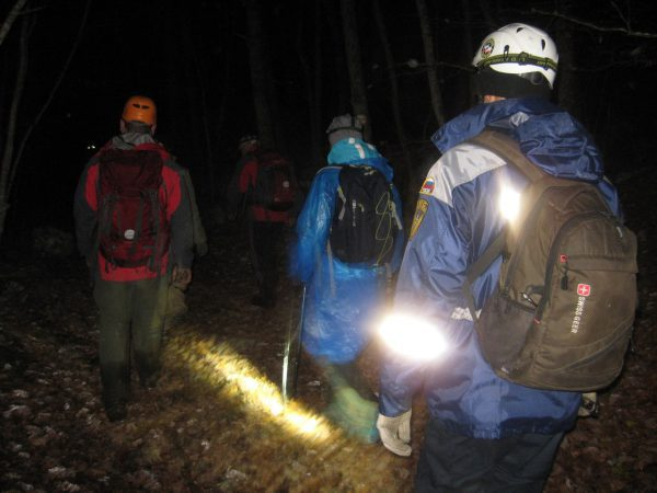 Cотрудники экстренных служб отыскали вкрымских горах четырех пропавших женщин