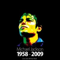 Dj Rockwell's Michael Jackson Tribute Mix