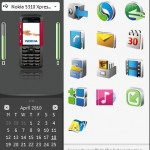 PC-Suite-Nokia-5310-modem-150x150