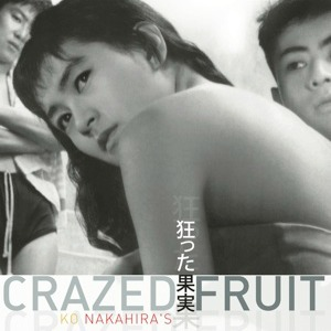 Crazed Fruit Thumbnail