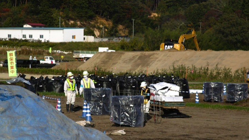 Fukushima_heute
