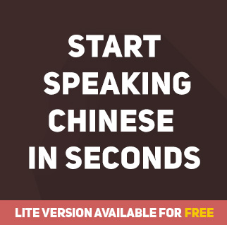 chinese-img