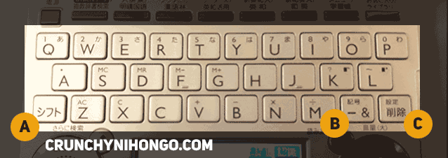 best-guide-how-to-use-denshi-jisho-keyboard-area