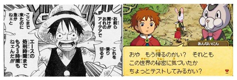 learning-japanese-with-manga