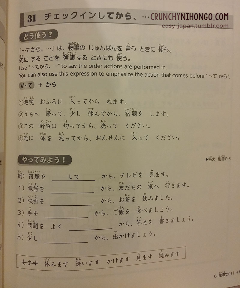 start-learn-japan-jlpt-reference-book-try-n5-preview
