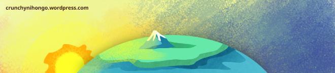japanese-greetings-morning