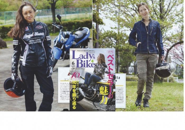Ladys Bike 画像