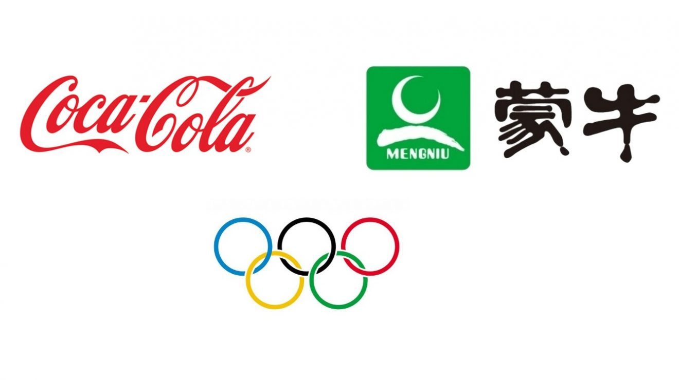 200 Libras A Euros Coca Cola And China S Mengniu Dairy Sign Olympics Sponsorship Deal
