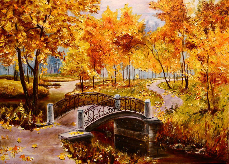 Free Fall Season Wallpapers Quot Золотая осень Quot копия купить в интернет магазине на