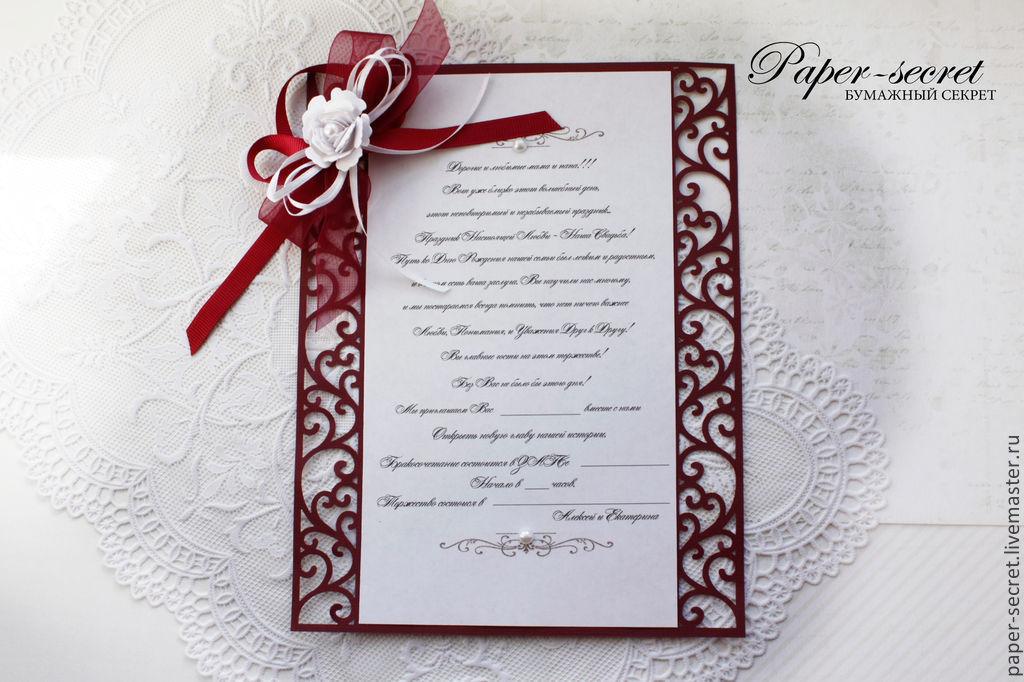 Invitation, scroll Marsala Burgundy Rose Wine \u2013 shop online on