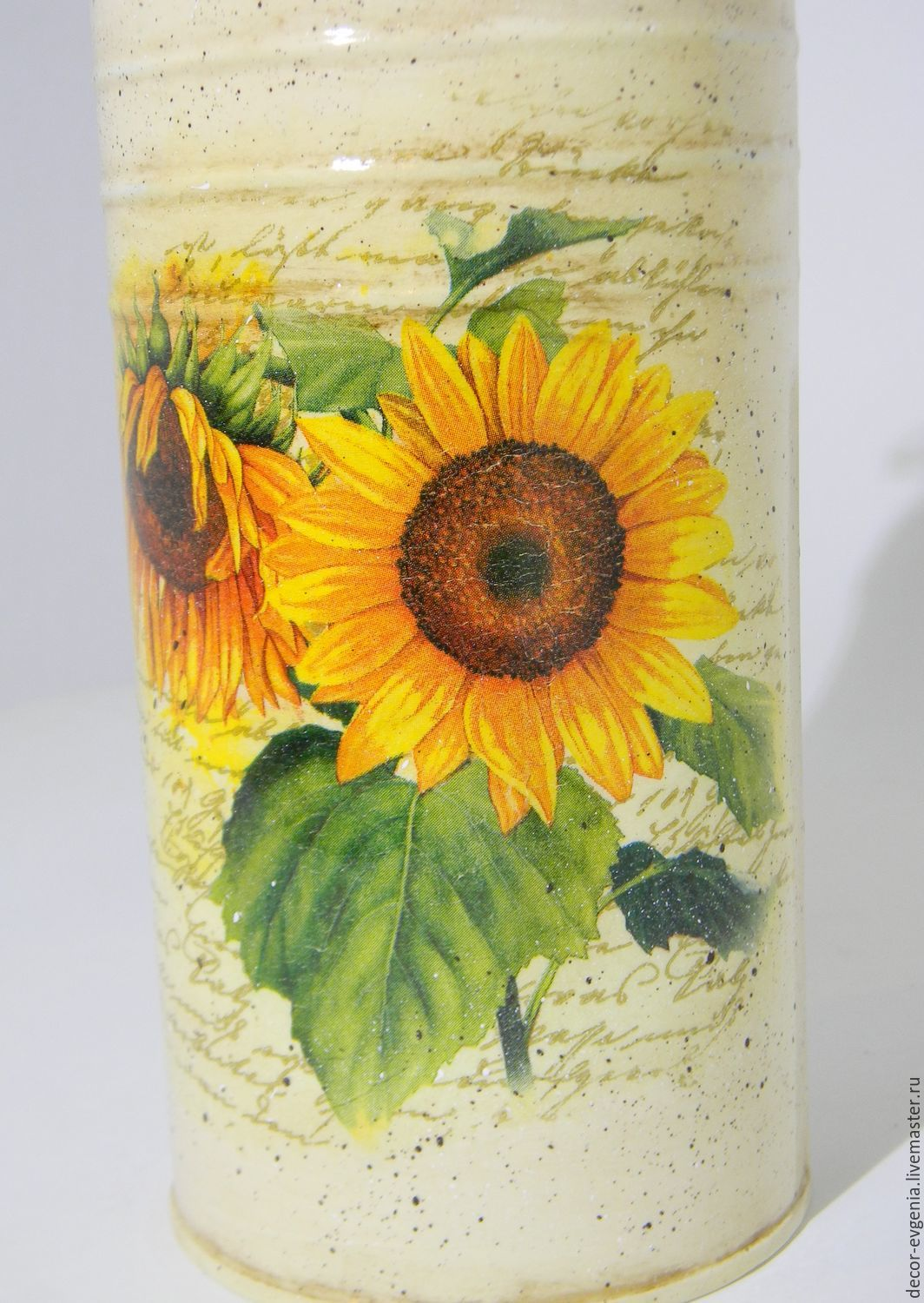 Decorative Milk Urn Decoupage Milk Can Sunflower Vase Milk Churn
