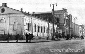 Симферопольский костел на месте нынешнего магазина «Эльдорадо»