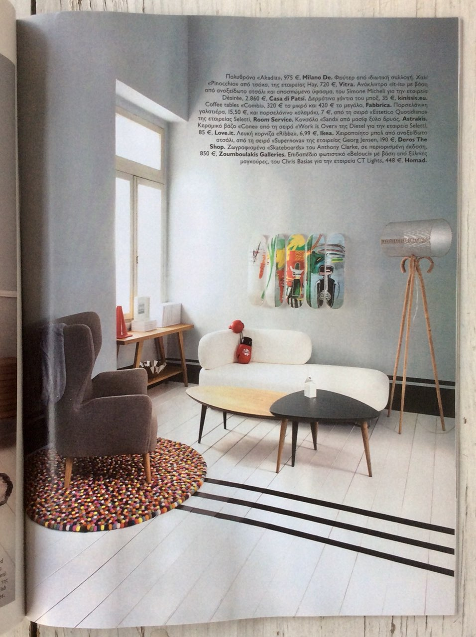 Magazine Maison Et Décoration 2018 Maison Decoration Magazine Spring Issue Greece