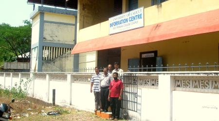 University Site Calicut