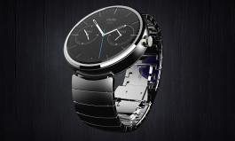 Cultura Geek Fravega Smartwatch 2