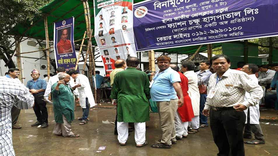 জাতীয় প্রেসক্লাবে চলছে বাংলাদেশ চলচ্চিত্র সাংবাদিক সমিতির নির্বাচন
