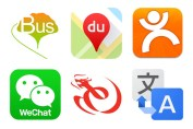 Chengdu apps logos