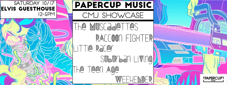 PaperCup showcase