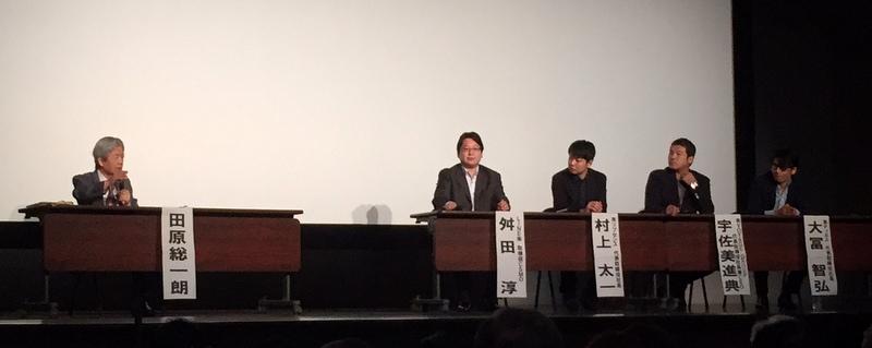 初めて稲門祭に企画ブース出展!早稲田大学の凄さに驚愕した1日。