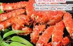 Cua Hoàng Đế Alaska King Crab giá bao nhiêu 1kg – bán ở đâu