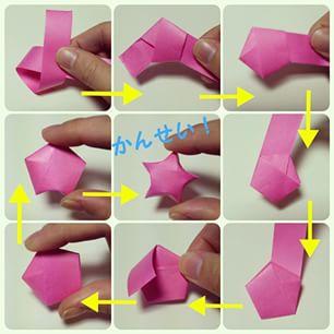 簡単 折り紙 折り紙 指輪 作り方 : cupie.biz