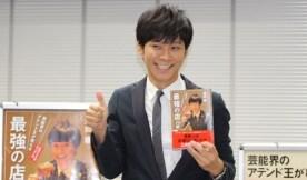 """グルメ王子""""アンジャッシュ渡部""""が大絶賛!お取り寄せスイーツ5選!"""