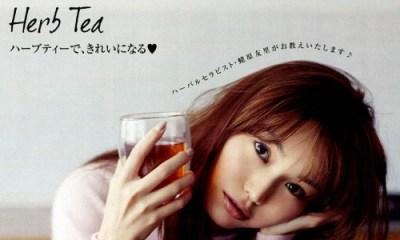 http://www.womaninsight.jp/