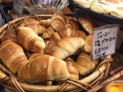 http://www.bakerypartner.com/