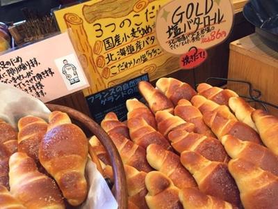 http://furuta.blog.jp/