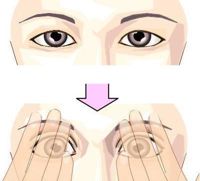 http://beautiful-eye.com/