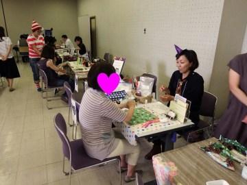 2016☆Love&Peace_5004
