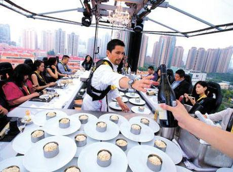 four-seasons-pudong-shanghai-comida-altura-L-fVGXPu