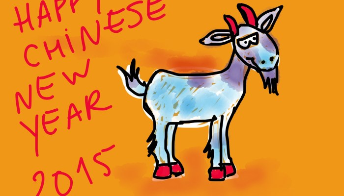 goat sketch for chinese new year 2015  curlytraveller.com