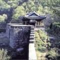 geumjeong fortress, south korea, busan