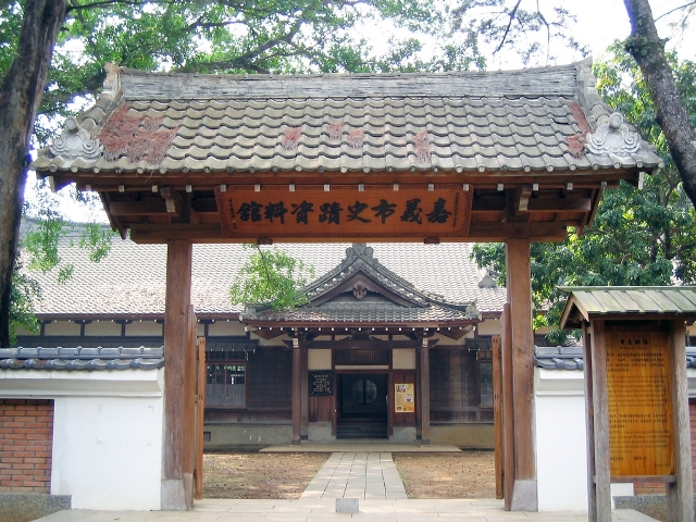 historic archives, building, chiayi