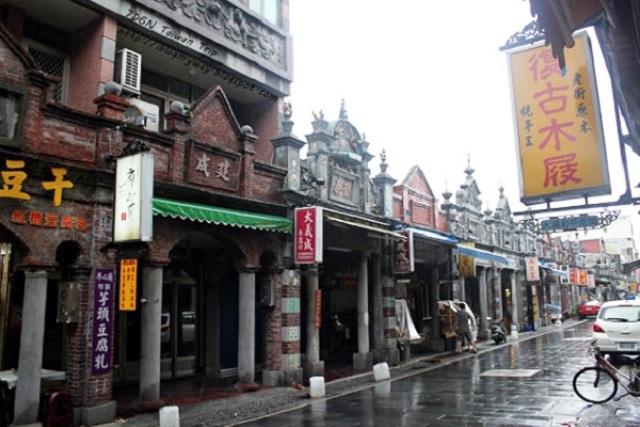 old street taoyuan, taiwan