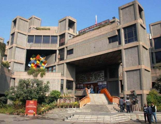 national science center, delhi, india
