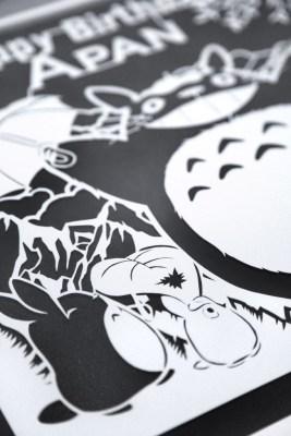 Cutteristic - Totoro 6